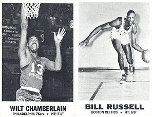 1968-69 Topps Test Basketball